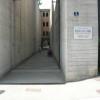 CIVICO MUSEO DELLA RISIERA DI S.SABBA