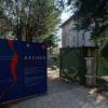 MUSEO ARCHEOLOGICO DEL FRIULI OCCIDENTALE – CASTELLO DI TORRE